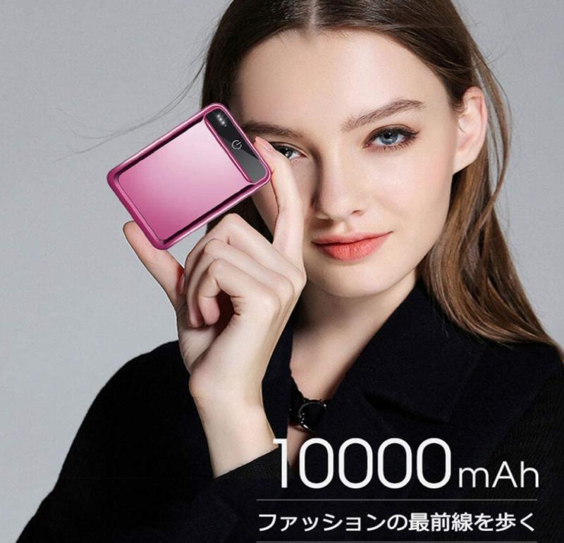 【旅行で使える】iPhone12対応 | 女子に人気の可愛いモバイルバッテリー