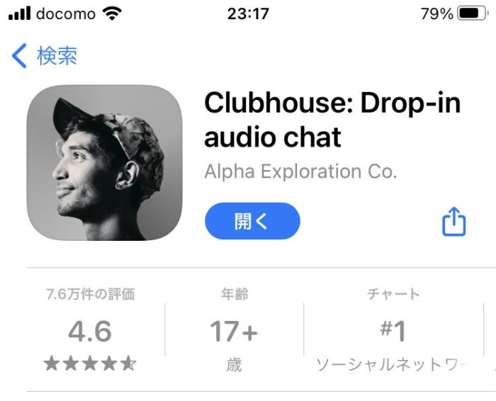 Clubhouse(クラブハウス),Alpha Exploration Co.