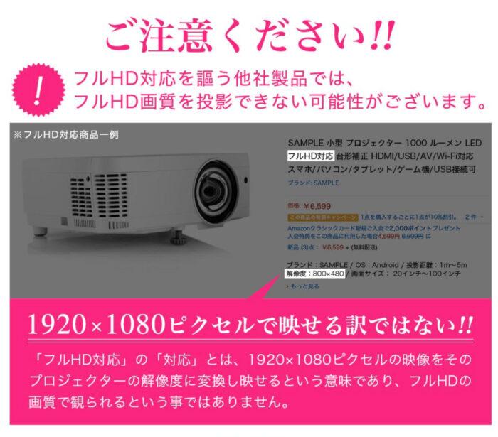 【アウトドア・映画】フルHDを持ち歩けるおすすめのモバイルプロジェクター。CINEMAGE(シネマージュ)