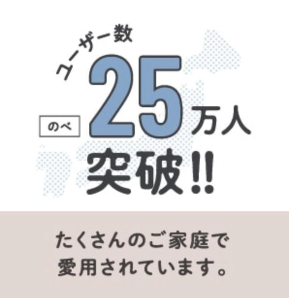 【口コミ・評判】Qrio Lock(キュリオロック)   自宅をお手軽スマートロック化!